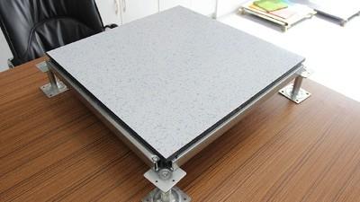 陶瓷全钢防静电地板应该如何安装