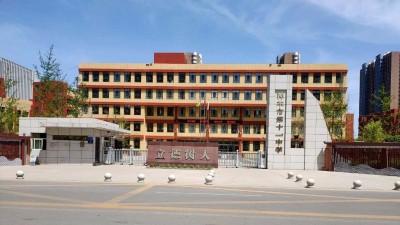 神木十一中学采购未来星陶瓷防静电地板