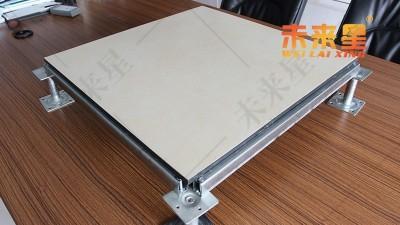 听说钢材价格趋于稳定了,现在西安陶瓷防静电地板多少钱一平方米