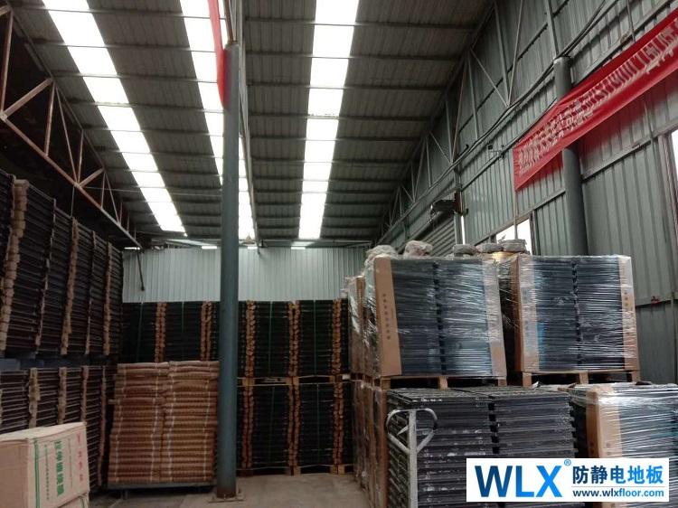 西安陶瓷防静电地板厂家