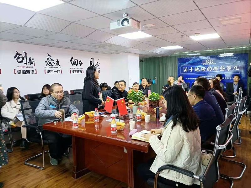 郑州金恒电子技术有限公司学习分享会