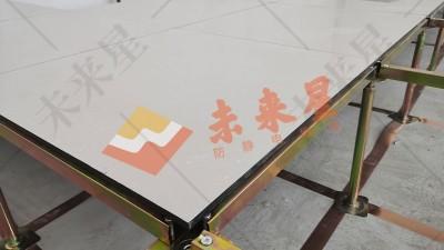 厂家分享:西安机房陶瓷防静电地板挑选方法