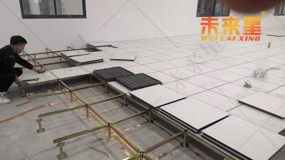机房防静电地板的支架高度是多少?