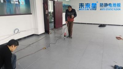 如何选择直铺防静电地板,安装难度大吗?