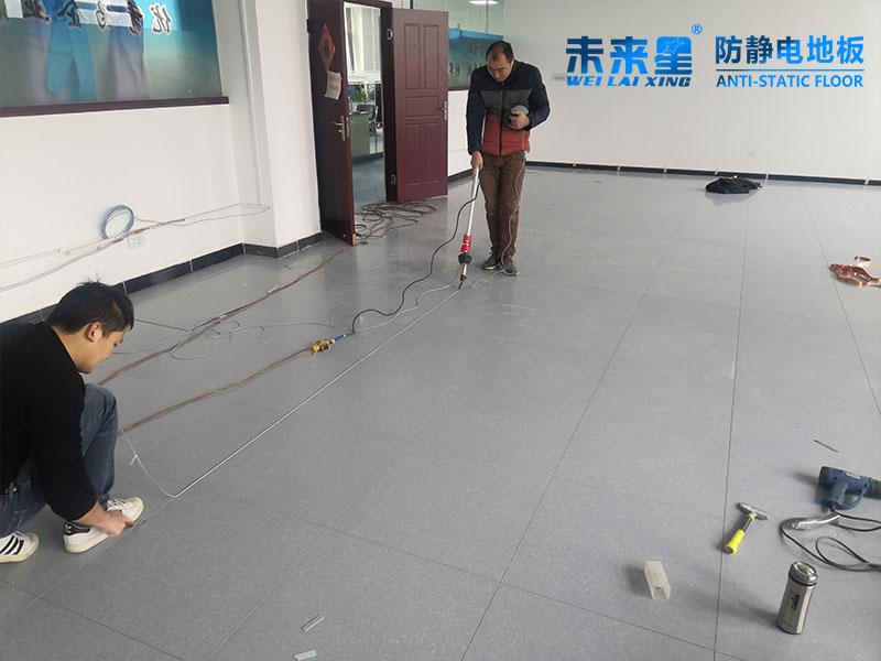 直铺防静电地板