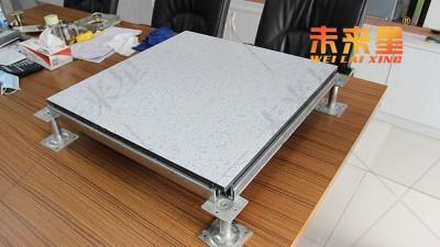 陶瓷防静电地板安装后打孔走线如何解决?