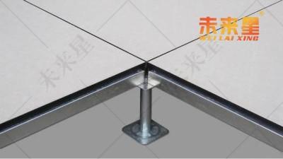 西安未来星防静电地板厂家的防静电地板知识总结