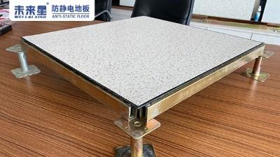 pvc防静电地板价格优势有哪些