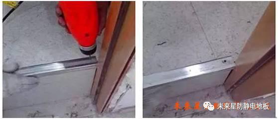 防静电地板安装教程