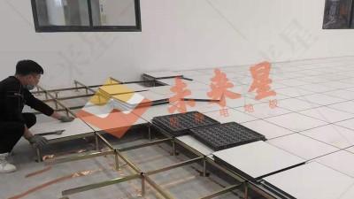 全钢架空防静电地板在弱电机房的安装要求?