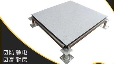 关于全钢防静电活动地板的未来发展趋势,你了解哪些