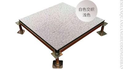 了解PVC防静电地板的优缺点,助你项目选择放心省心