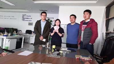 西淼微信团队11月业绩PK表彰会