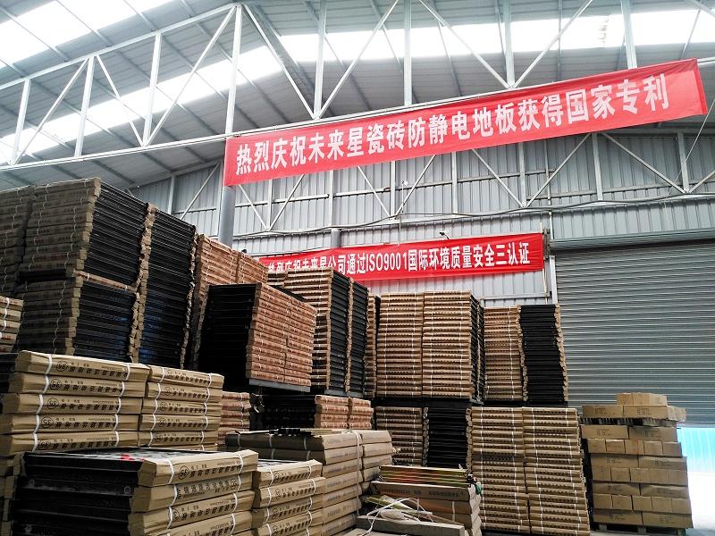 瓷砖面防静电地板厂家