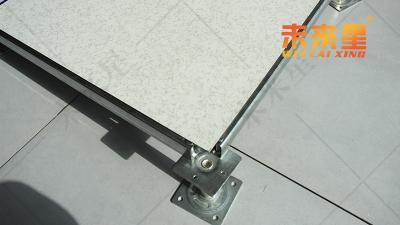 西安无边和围边防静电地板的结构优势和验收标准