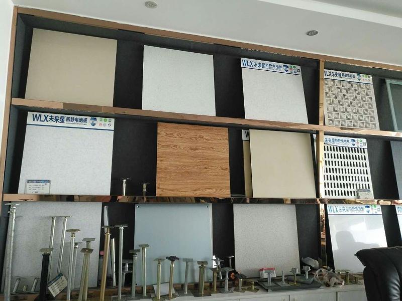 机房防静电地板种类