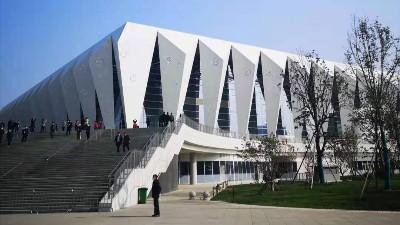 西安十四运体育馆