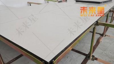 厂家建议!3个确定防静电架空地板高度的原则